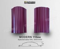 modern-ral-3005-3005-A-B-