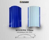 modern-ral-5002-g-M-V-A-A-