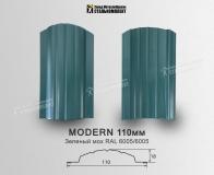 modern-ral-6005-6005-CH-L-ZH-E