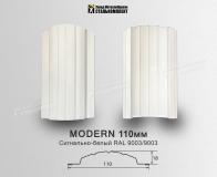 modern-ral-9003-9003-b-M-L-ZH