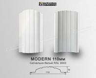 modern-ral-9003-b-M-L-ZH