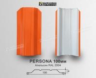 persona-ral-2004-R-M-B-